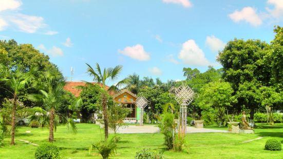 Longzhouzhenxi Botanical Garden