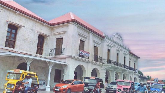 Bohol National Museum