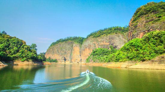 Taining World Geological Park