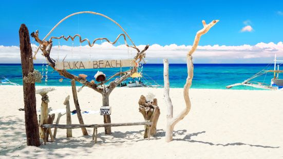 Puka Shell Beach