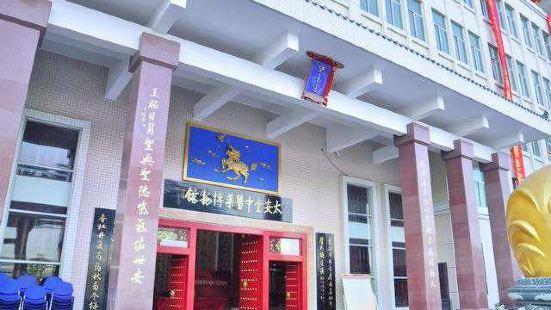 Tai'antang Zhongyiyao Museum