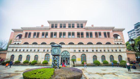 Shanghai Railway  Museum