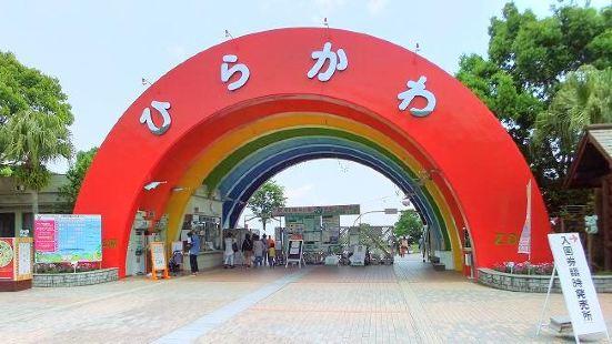 가고시마 시 히라카와 동물원