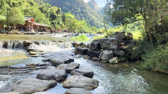 Cuigu Waterfall