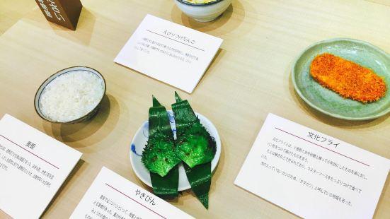 카츠시카구 향토와 천문 박물관