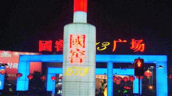 Guojiao Square