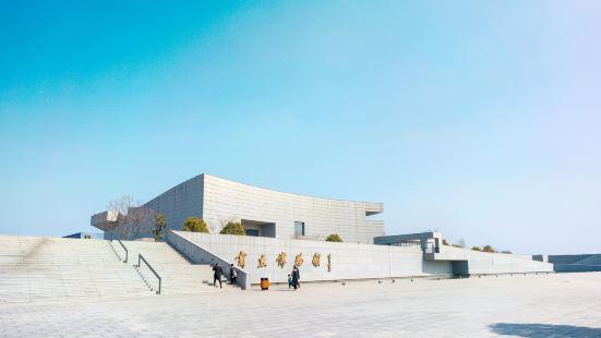 Shangqiu Museum
