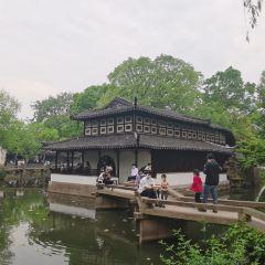 Liuting Pavilion User Photo
