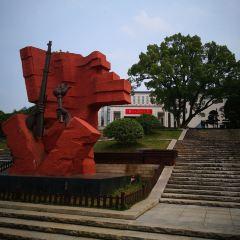 秋收起義文家市會師紀念館用戶圖片