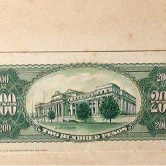 Money Museum User Photo