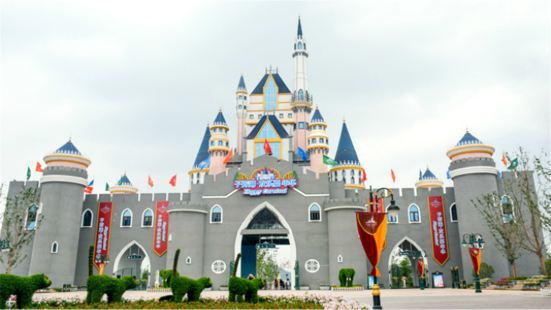 Zixu Lake·Happy Carnival Theme Park
