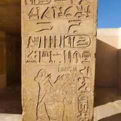 Pyramid of Djoser 여행 사진