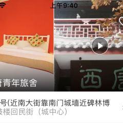 CuiZiMo YiShuGuan XiAn User Photo