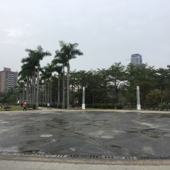 Central Park Kaohsiung User Photo