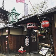 Fuminosukediya User Photo