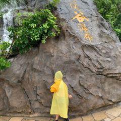 東部華僑城用戶圖片