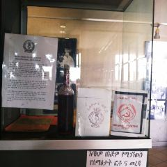 The 'Red Terror' Martyrs' Memorial Museum User Photo