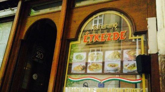 Kisharang Restaurant