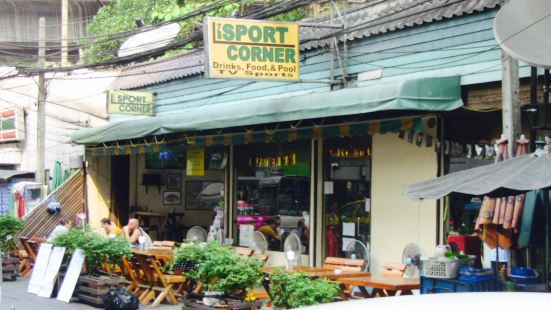 The Sport Corner - Sports Bar and Grill