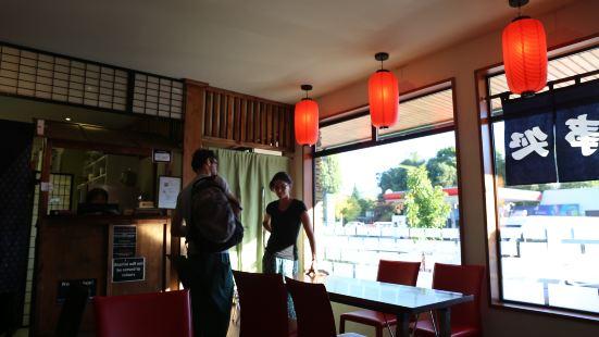 Sasanoki Japanese Kitchen