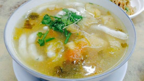 Restoran Tung Fong