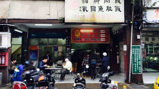Zheng Ji Pigs' Knuckles Rice