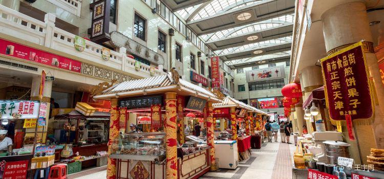 Nanshi Food Street2