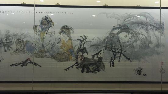 Yu Zhixue Art Gallery