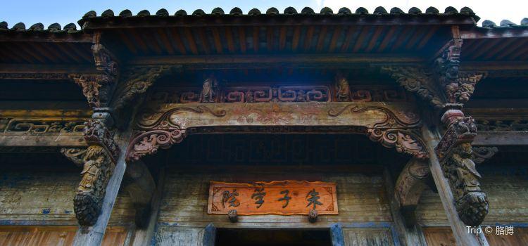 Ancient Residence of Heyang2