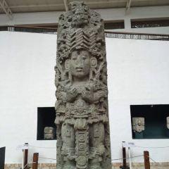 Museum of Sculpture User Photo
