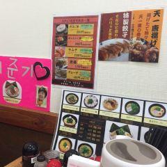 Tenkaippin Houzenji User Photo