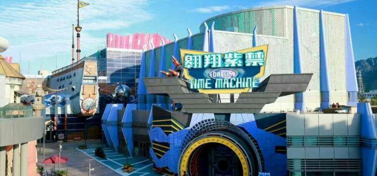 Fun Capital - Timeless China