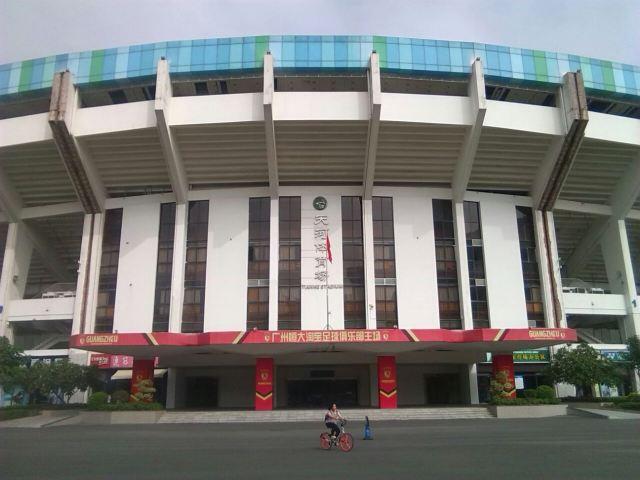 Tianhe Sports Centre