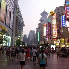 Nanjing Road Pedestrian Street User Photo