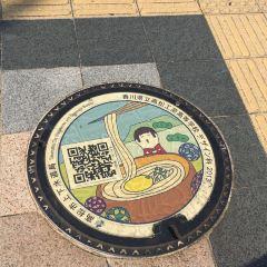 高松中央公園用戶圖片