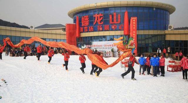 蟠龍山滑雪場2