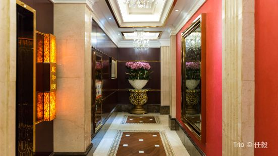 Golden Time Shun Feng Restaurant (Si Ping Road)