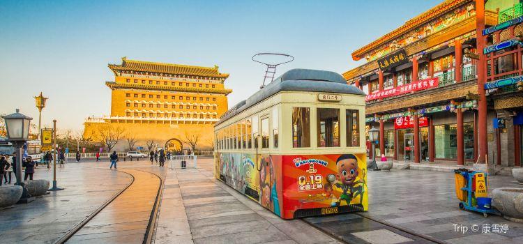 Qianmen Street1
