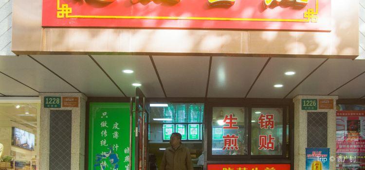 Xiao Yan Sheng Jian2
