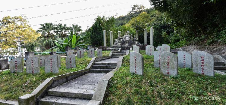 Haijun Guangzhou Martyrs' Cemetery1