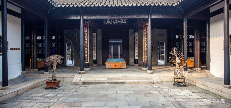 Xue Family Garden1