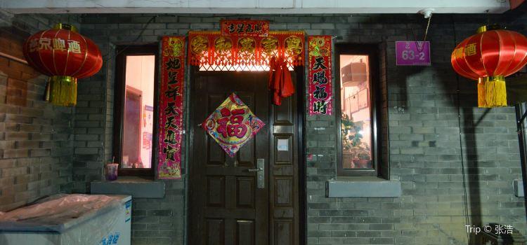 Gu Bei Shui Zhen Xiao Hua Ke Zhan Restaurant