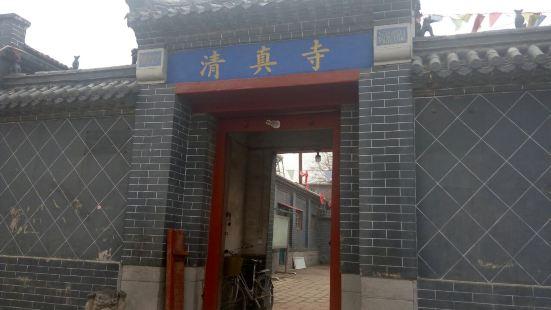 Xiaojinzhuang Mosque