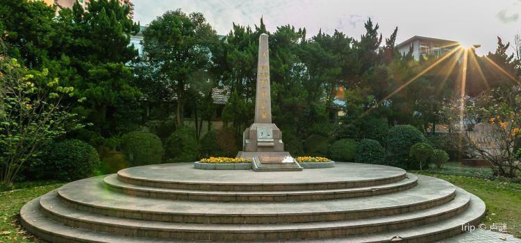 Shanghai Jiao Tong University3