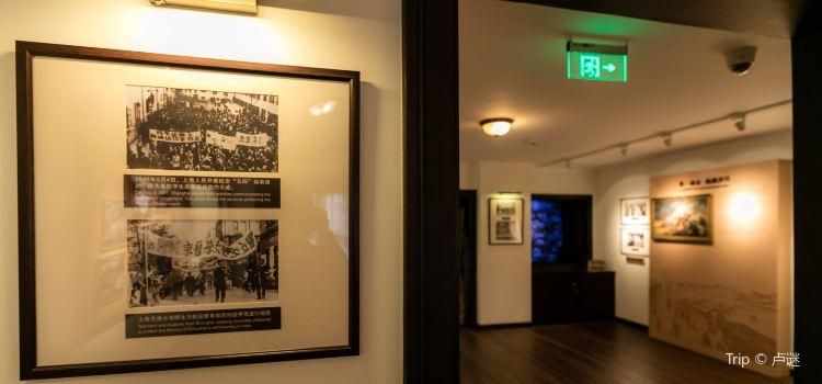 CPC Shanghai Underground Struggle Exhibition Hall1