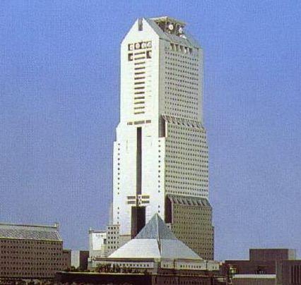 오사카 시청