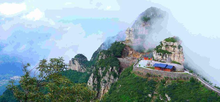 Hanyuan