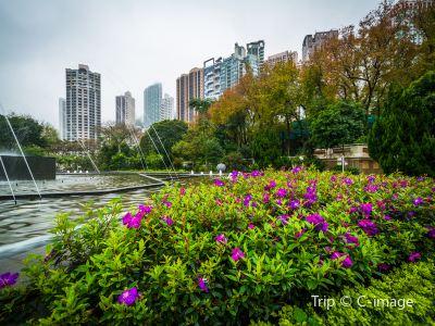 홍콩 동식물공원(Hong Kong Zoological and Botanical Gardens)