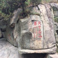 Mount Tai Scenic Area User Photo