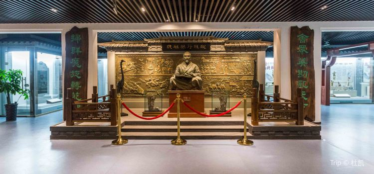 Huaxia Shoe Culture Museum1